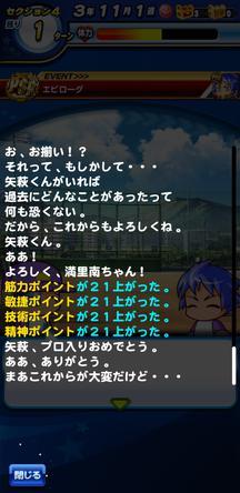 f:id:arimurasaji:20191212203229j:plain