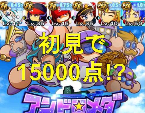 f:id:arimurasaji:20191212204154j:plain
