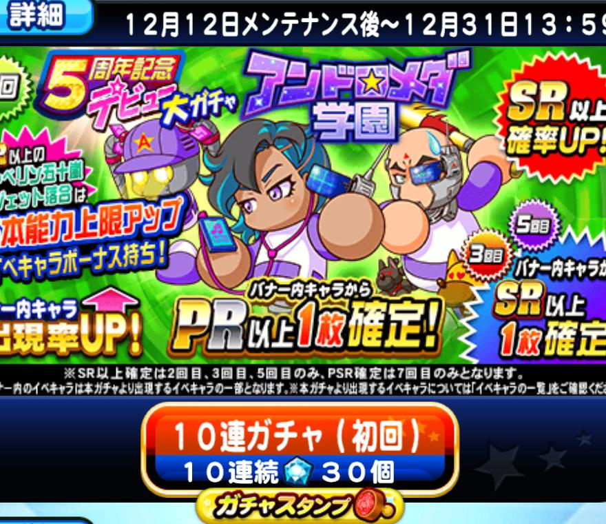 f:id:arimurasaji:20191213210832j:plain