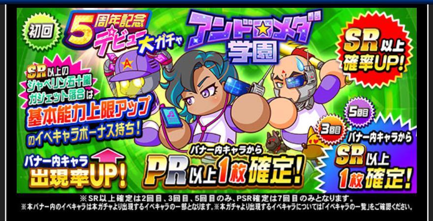 f:id:arimurasaji:20191213210844j:plain