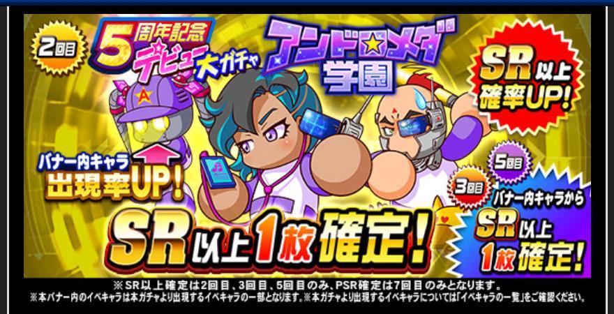 f:id:arimurasaji:20191213210854j:plain