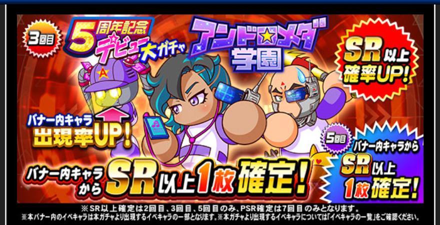 f:id:arimurasaji:20191213210903j:plain