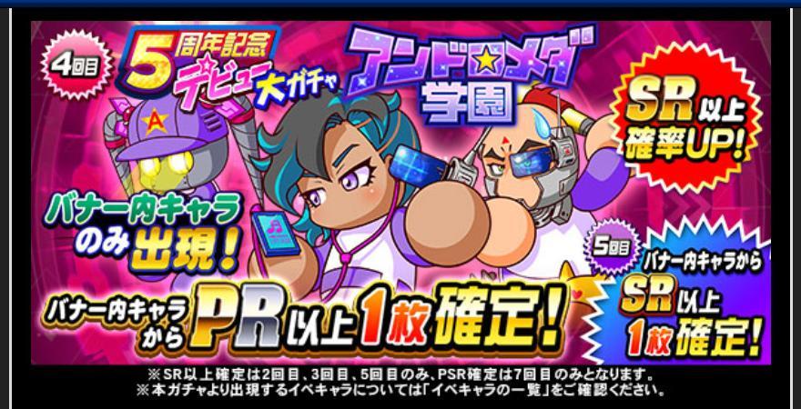 f:id:arimurasaji:20191213210911j:plain