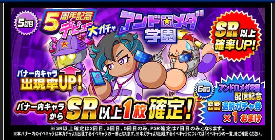 f:id:arimurasaji:20191213210919j:plain