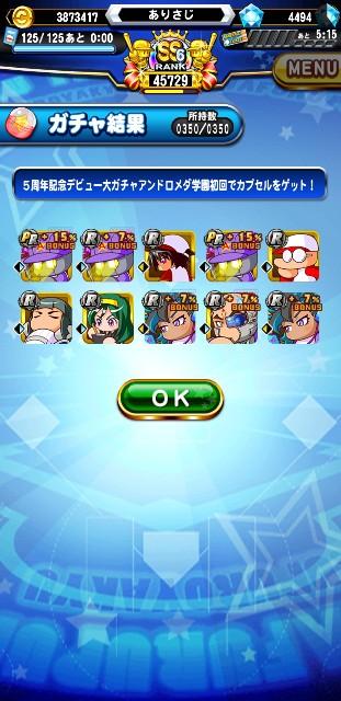 f:id:arimurasaji:20191214102229j:image