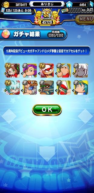 f:id:arimurasaji:20191214102239j:image