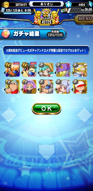 f:id:arimurasaji:20191214102247j:image