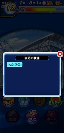 f:id:arimurasaji:20191214130926j:plain