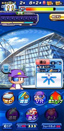 f:id:arimurasaji:20191214130936j:plain