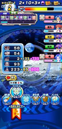 f:id:arimurasaji:20191214130947j:plain