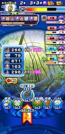 f:id:arimurasaji:20191214131001j:plain