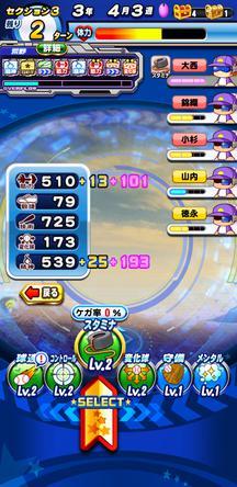 f:id:arimurasaji:20191214131033j:plain