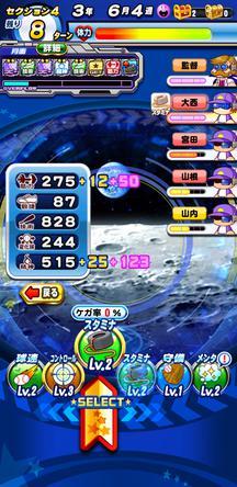 f:id:arimurasaji:20191214131102j:plain