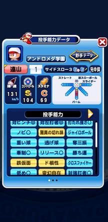 f:id:arimurasaji:20191214131126j:plain
