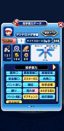 f:id:arimurasaji:20191214131130j:plain
