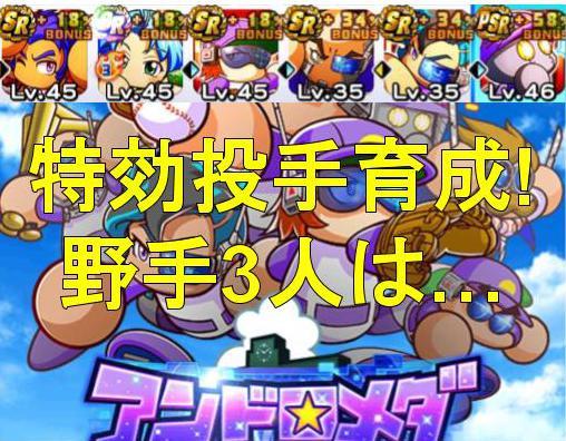 f:id:arimurasaji:20191214132038j:plain