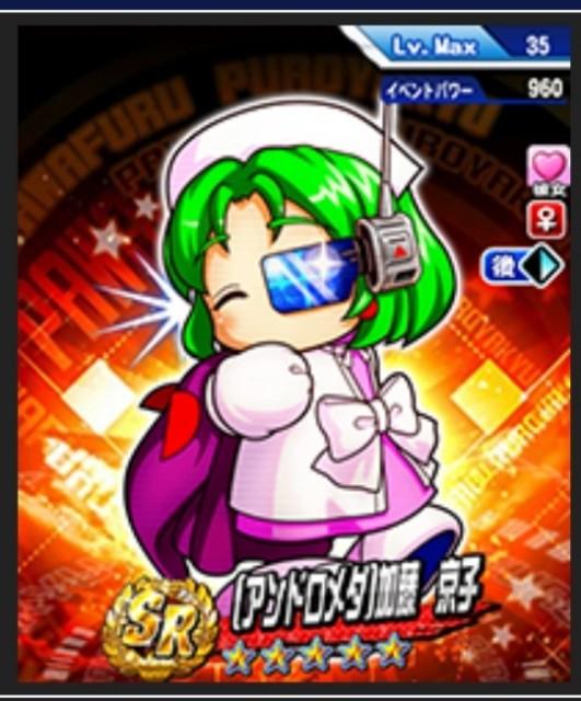 f:id:arimurasaji:20191214151359j:image