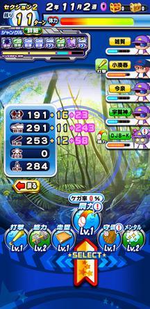 f:id:arimurasaji:20191214225452j:plain
