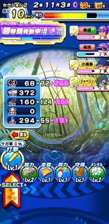 f:id:arimurasaji:20191214225519j:plain