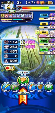 f:id:arimurasaji:20191214225545j:plain