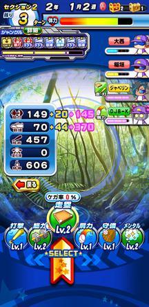 f:id:arimurasaji:20191214225709j:plain