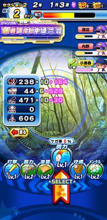 f:id:arimurasaji:20191214225737j:plain