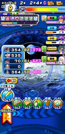 f:id:arimurasaji:20191214230121j:plain