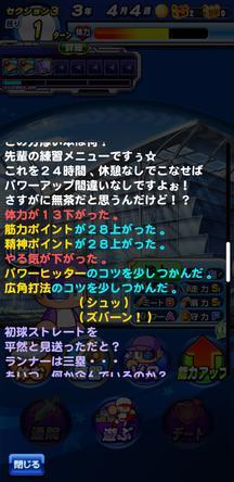 f:id:arimurasaji:20191214230234j:plain