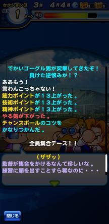 f:id:arimurasaji:20191214230247j:plain