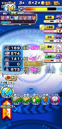 f:id:arimurasaji:20191214230403j:plain
