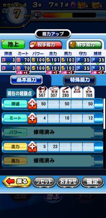 f:id:arimurasaji:20191214230433j:plain