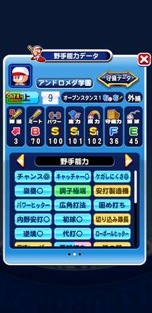 f:id:arimurasaji:20191214230502j:plain