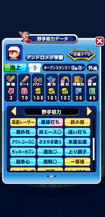 f:id:arimurasaji:20191214230505j:plain