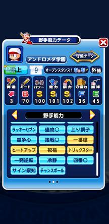 f:id:arimurasaji:20191214230509j:plain