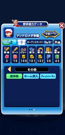 f:id:arimurasaji:20191214230512j:plain