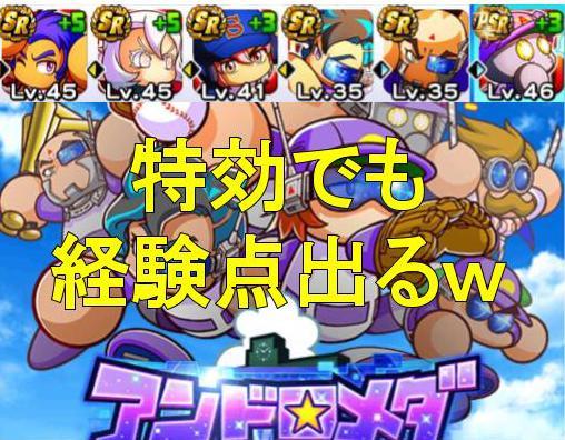 f:id:arimurasaji:20191214231847j:plain