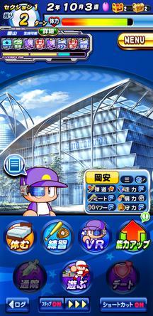 f:id:arimurasaji:20191215113311j:plain