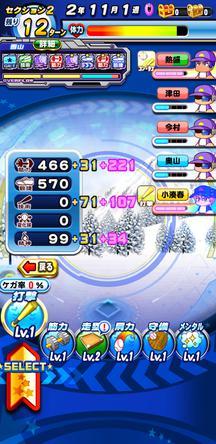 f:id:arimurasaji:20191215113321j:plain