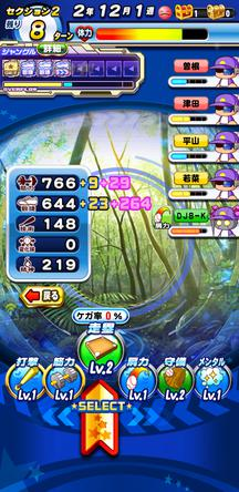 f:id:arimurasaji:20191215113329j:plain