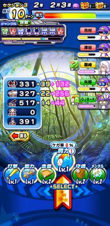 f:id:arimurasaji:20191215113344j:plain
