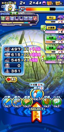 f:id:arimurasaji:20191215113352j:plain