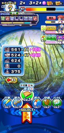 f:id:arimurasaji:20191215113400j:plain
