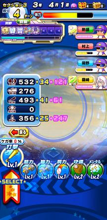 f:id:arimurasaji:20191215113418j:plain