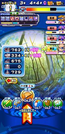 f:id:arimurasaji:20191215113426j:plain