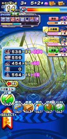 f:id:arimurasaji:20191215113435j:plain