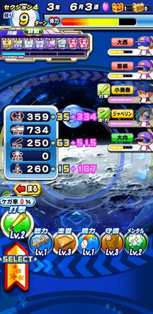 f:id:arimurasaji:20191215113443j:plain