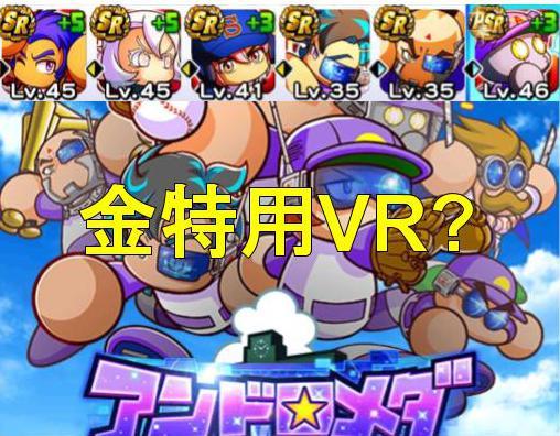 f:id:arimurasaji:20191215113936j:plain