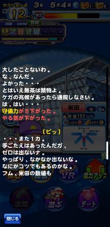 f:id:arimurasaji:20191215222510j:plain