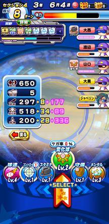 f:id:arimurasaji:20191215222523j:plain
