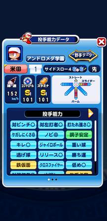 f:id:arimurasaji:20191215222550j:plain